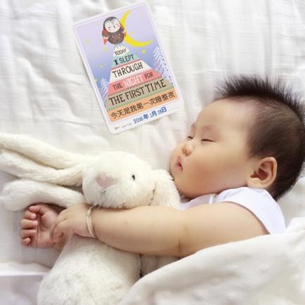 milestone_baby_slept